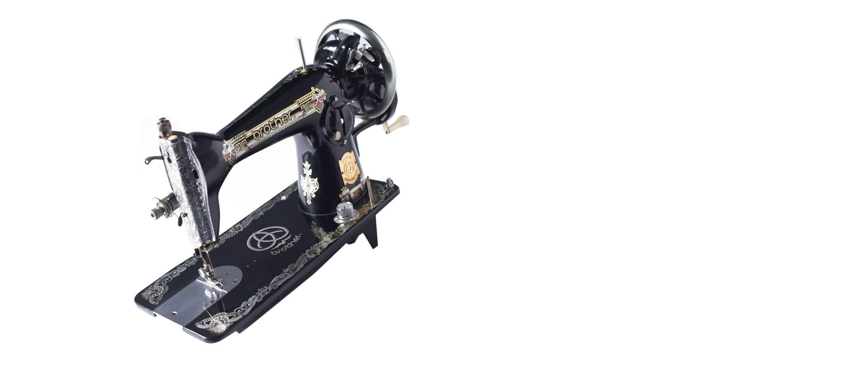 Máquinas de Costura e Bordados