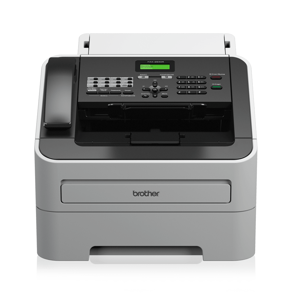 Fax laser monocromático FAX-2845 Brother